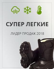 баннер оптового производителя обуви