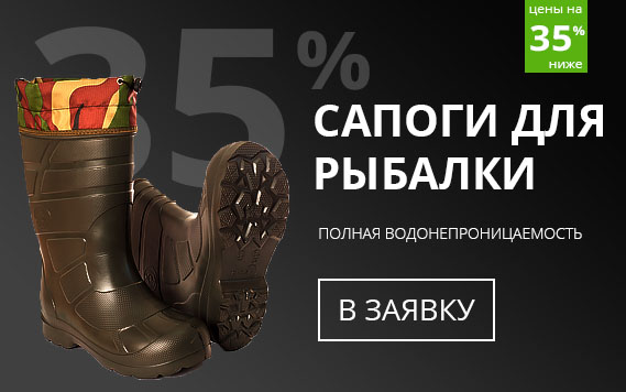 черный баннер производителя обуви