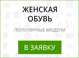 зеленый баннер сайта