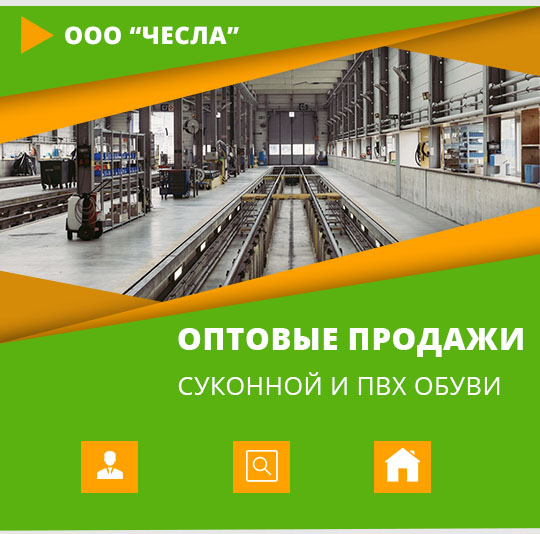 зеленый квадратный баннер завода
